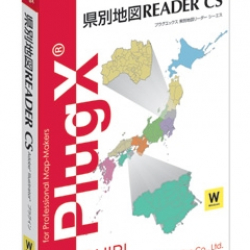 商品画像:PlugX-県別地図ReaderCS (Windows版)